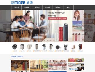 tiger-corporation.cn screenshot