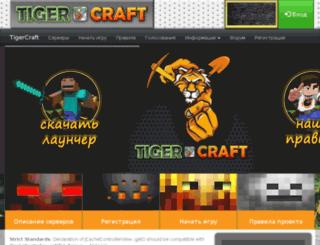 tigercraft.org screenshot