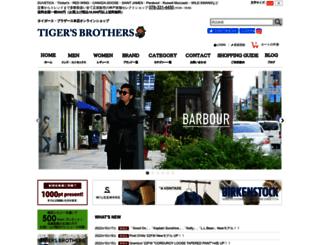 tigersbro-online.com screenshot