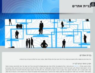 tigerweb.co.il screenshot