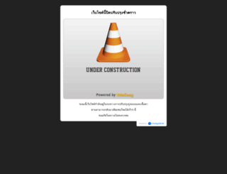 tiggerairgun.com screenshot