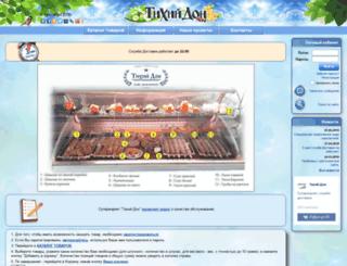 tihiy-don.ru screenshot