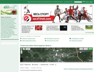 tihvin.allnw.ru screenshot