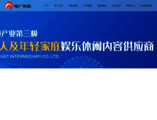 tik.com.cn screenshot