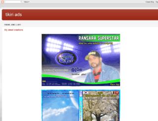 tikiri82.blogspot.it screenshot