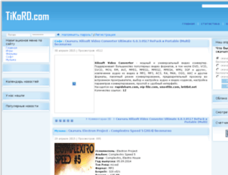 tikord.com screenshot