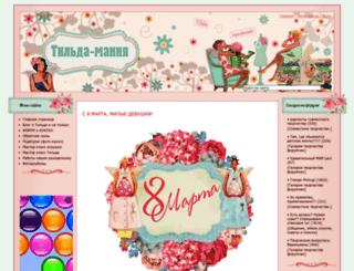 tilda-mania.ru screenshot