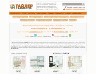 tilernn.ru screenshot