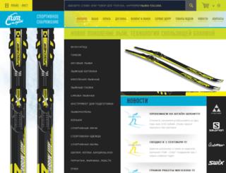 tim-sport.ru screenshot