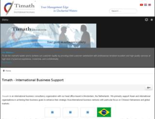 timath-group.com screenshot