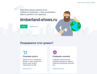 timberland-shoes.ru screenshot