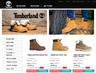 timberland4you.ru screenshot