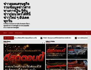 timberlandz.net screenshot