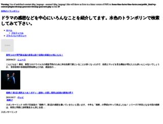time-facter.com screenshot