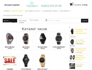 time-markt.ru screenshot