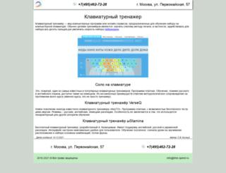 time-speed.ru screenshot