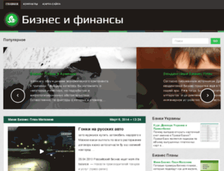 time-to-work.ru screenshot