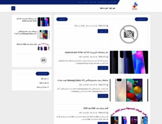 time-uot.com screenshot