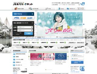 time.jr-odekake.net screenshot