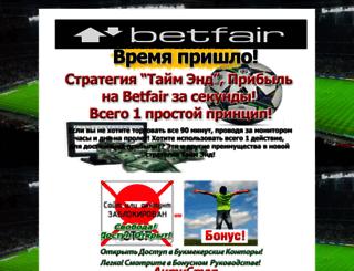 time.win-business.ru screenshot