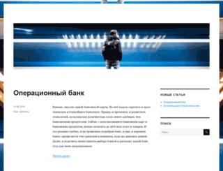 timeact.ru screenshot