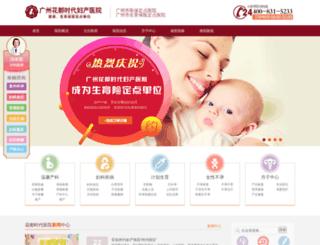 timebaby.com.cn screenshot