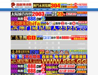 timeeazy.com screenshot