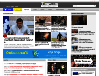 times.am screenshot