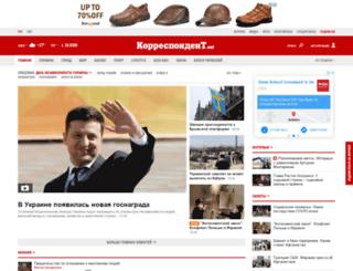 times.ua screenshot