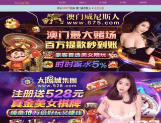 timesib.com screenshot