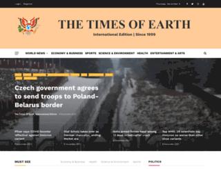 timesofearth.com screenshot