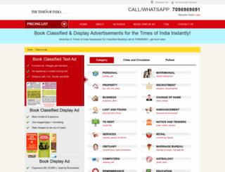 timesofindia.adeaction.com screenshot