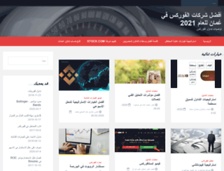 timestudios.website screenshot