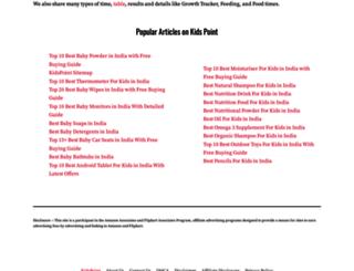 timetableresults.in screenshot
