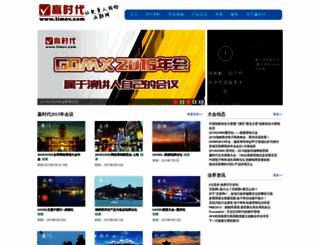 timev.com screenshot