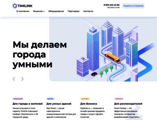 timilink.ru screenshot