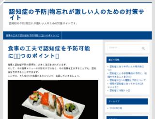 timmio.com screenshot