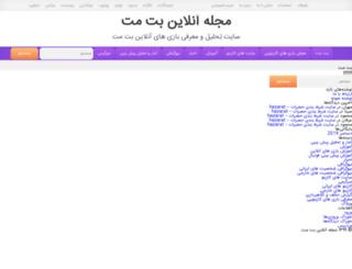 timuriego.com screenshot