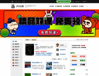 ting.hujiang.com screenshot