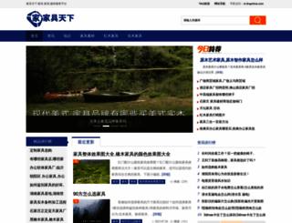 tingchina.com screenshot