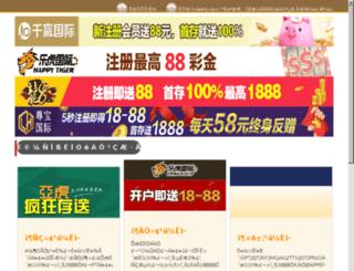 tingsnow.com.cn screenshot