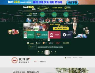 tiniglesias.com screenshot