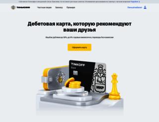 tinkoff.ru screenshot
