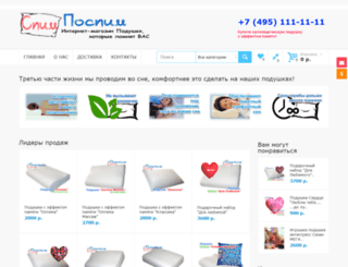 tinova.ru screenshot
