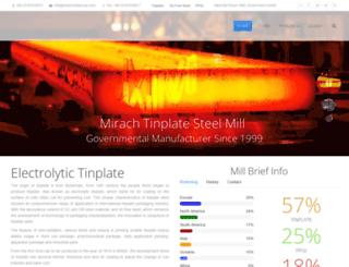 tinplatesteelmill.com screenshot