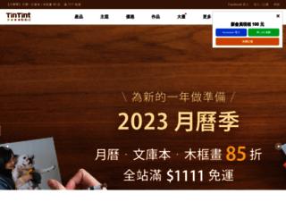 tintint.com screenshot