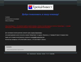 tinvestonline.com screenshot