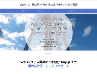 tiny-p.com screenshot