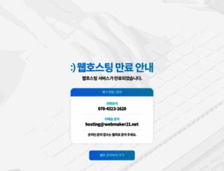 tinyrobo.com screenshot