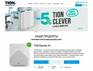tion.ru screenshot